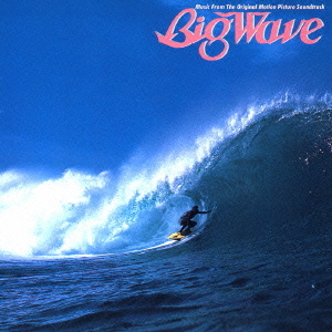 【CD】Big Wave(30th Anniversary Edition)/山下達郎