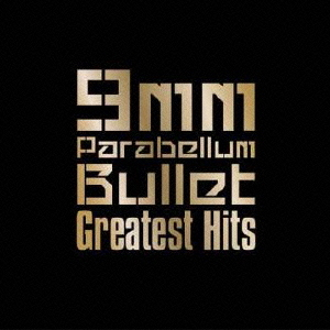 【CD】Greatest Hits~Special Edition~(初回限定盤)/9mm Parabellum Bullet