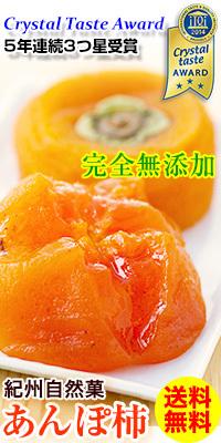 上品な甘さのジュレに閉じ込めた 和歌山自慢のフルーツスイーツ