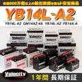 バイクバッテリー 蓄電池 YB14L-A2 GM14AZ-4A YB14L-A2 FB14A-A 互換対応 1年保証 開放式 液別(液付属)【翌日配達】【配送種別:B】★