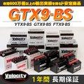バイクバッテリー 蓄電池 YTX9-BS GTX9-BS FTX9-BS 互換対応 1年保証 密閉式(MF) 液別(液付属)【翌日配達】【配送種別:B】★