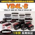 バイクバッテリー 蓄電池 YB4L-B GM4-3B FB4L-B BX4A-3B 互換対応 1年保証 密閉式 液別(液付属)【翌日配達】【配送種別:B】★