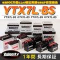 バイクバッテリー 蓄電池 YTX7L-BS GTX7L-BS FTX7L-BS KTX7L-BS 互換対応 1年保証 密閉式(MF) 液別(液付属)【翌日配達】【配送種別:B】★