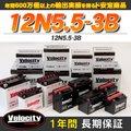 バイクバッテリー 蓄電池 12N5.5-3B 互換対応 1年保証 開放式 液別(液付属)【翌日配達】【配送種別:B】★