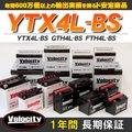バイクバッテリー 蓄電池 YTX4L-BS GTH4L-BS FTH4L-BS 互換対応 1年保証 密閉式(MF) 液別(液付属)【翌日配達】【配送種別:B】★