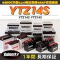 バイクバッテリー 蓄電池 YTZ14S FTZ14S 互換対応 1年保証 密閉式(MF) 液入【翌日配達】【配送種別:B】★
