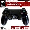 PS4 コントローラー デュアルショック4 互換 ブラック 黒【翌日配達】【配送種別:B】