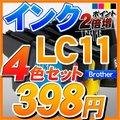 ブラザー BROTHER LC11-4PK お徳用4色パック 互換インク 互換インクカートリッジ JUSTIO ジャスティオ【翌日配達】【配送種別:A】