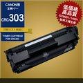 CRG303 キヤノン 互換 汎用 トナーカートリッジ【翌日配達】【配送種別:B】