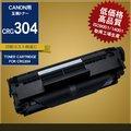 CRG304 キヤノン 互換 汎用 トナーカートリッジ【翌日配達】【配送種別:B】