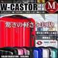 スーツケース キャリーケース キャリーバッグ Mサイズ 中型 鏡面 ファスナータイプ 全7色 4~7日【翌日配達】【配送種別:B】