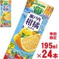 【カゴメ】野菜生活100 瀬戸内柑橘ミックス 195ml×24パック 【野菜ジュース kagome】【季節限定】