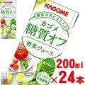 【1本当たり21kcal】カゴメ 野菜ジュース 糖質オフ 200ml×24本【jo_62】【p5】