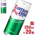 アサヒ飲料 三ツ矢サイダー(缶入り) 1ケース(250ml×20本) 【炭酸飲料】【jo_62】【】