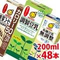 【送料無料】 【マルサン】豆乳飲料 選べる2ケースセット (200ml×48本)【調整豆乳・有機豆乳無調整・カロリーOFF等色々選べます】【jo_62】