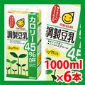 【マルサン】【カロリーオフ】 調製豆乳 カロリー45%OFF 1000ml×6パック (調整豆乳)(1L×6)【jo_62】【p5】【】