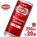 アサヒ飲料 ウィルキンソン タンサン(缶入り) 1ケース(250ml×20本) 【炭酸水 スパークリングウォーター WILKINSON】【jo_62】【】