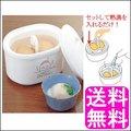 【送料無料】温玉ごっこ ■ 富士パックス 温泉たまご 半熟卵 ゆでたまご アイスペール