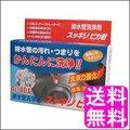 【送料無料】スッキリピカ君 ■ 富士パックス 臭い 排水 汚れ つまり 排水管 消臭 除菌 洗浄