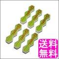 【送料無料】カラッとサラッと110番 FP-292 ■ 富士パックス販売 塩 砂糖 調味料 固まる 乾燥 吸湿 湿気 乾燥剤
