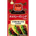 S&B シーズニングミックス タコスシーズニング 16g エスビー食品(代引き不可)