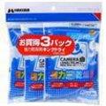 ハクバ写真産業 KMC-33S 強力乾燥剤 キングドライ 3パック