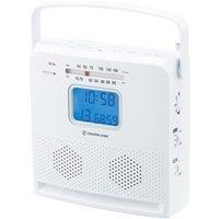小泉成器 SAD4958W 持ち運び便利なCDラジオ ホワイト