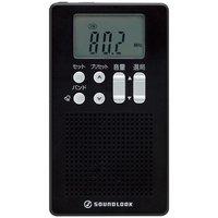 小泉成器 SAD-7218/ K AM/ FMラジオ ブラック