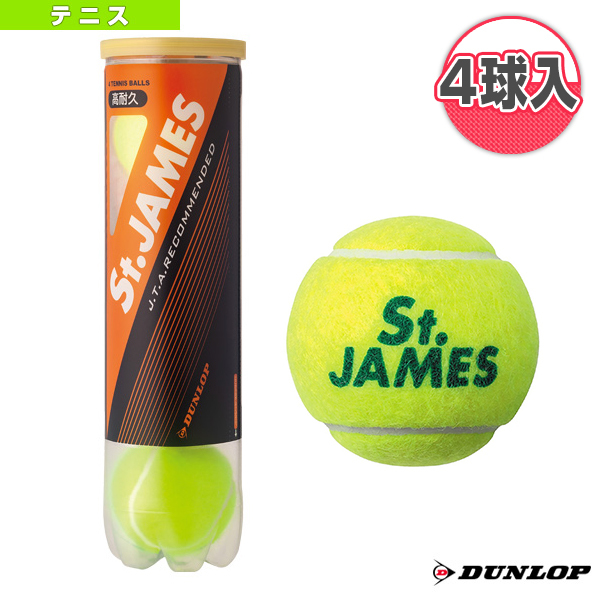 St.JAMES 4球入(セントジェームス)『缶単位(1缶/4球)』(STJAMESE4TIN)