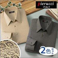【カード決済OK】Pierucci(ピエルッチ) Pierucci(ピエルッチ) 小紋柄長袖シャツ2色組 WA-1002 Lih377