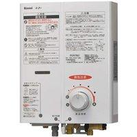 【カード決済OK】リンナイ ガス給湯機器 5号先止め湯沸器 RUS-V53YT(WH)