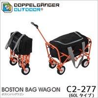 【カード決済OK】DOPPELGANGER DOPPELGANGER OUTDOOR(R) ボストンバッグワゴン(60L) C2-277 fe203