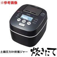 【カード決済OK】タイガー 土鍋圧力IH炊飯ジャー〈炊きたて〉 JKX-V102-KU