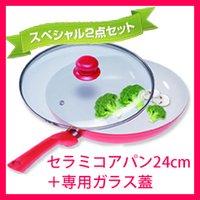 セラミックコーティングフライパン IH対応 【セラミコアパン+専用ガラスぶた 2点セット】