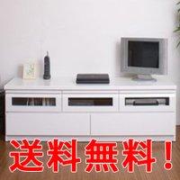 【代引料・送料無料】TVボ-ド 艶ありホワイト 幅150 TE-0002【smtb-s】
