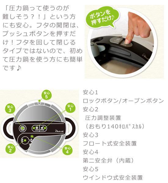 オース圧力鍋