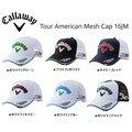 2016年 キャロウェイ Tour American Mesh Cap 247-6984042 キャップ【ゆうパケット不可】