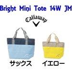 【均一セール】レディース キャロウェイ Bright Mini Tote 14W JM ミニ トートバッグ 日本仕様
