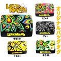 2015年 ラウドマウス オリジナルバッグタグ 兼 ICカードケース 全5色【ゆうパケット(メール便)に変更できます】