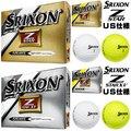 2015 スリクソン Z STAR シリーズ (Z-STAR,Z-STAR XV) ゴルフボール 1ダース(12球入り) US仕様【ゆうパケット不可】