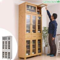 食器棚 上置き棚セット 北欧風 Lycka land(リュッカ ランド) 幅90cm ( 送料無料 キッチン収納 カップボード フラップ扉 )