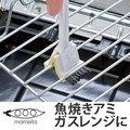 PRO 焼き網用 ( キッチン グリル 魚焼き コゲ 焦げ 掃除 清掃 )