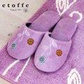 トイレスリッパ エトフ ( トイレ用品 スリッパ 洗える トイレタリー トイレグッズ slippers )