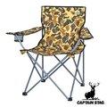 折りたたみ椅子 ラウンジチェア キャンプアウト カモフラージュ 携帯用 バッグ付き ( 折りたたみチェア コンパクトチェア ディレクターチェア 迷彩 軽量 持ち運び 背もたれ アウトドア キャンプ ピクニック )