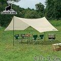 テント タープ 4~6人用 UVカット キャリーバッグ付 ヘキサゴンタープUV ( 送料無料 タープテント アウトドア 日よけ 大型 キャンプ 組立式 キャプテンスタッグ )