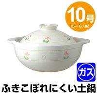 土鍋 10号(5~6人用) なごみ花 吹きこぼれにくい土鍋 ( 深型 陶器 どなべ )