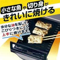 魚焼き皿 焼き魚トレー グリルトレー グリル用 ( グリル用魚焼皿 焼皿 グリル専用 トレイ 調理器具 キッチン用品 )