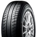 MICHELIN ENERGY SAVER+(プラス) 165/65R15 【165/65-15】