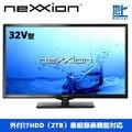 外付けHDD録画対応 32V型 ハイビジョン 液晶テレビ WS-TV3259B ネクシオン【送料無料】