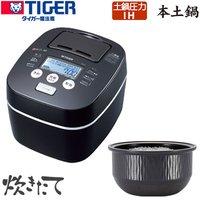 タイガー 8合炊き 炊飯器土鍋圧力IH炊飯ジャー炊きたて JKX-V150-K ブラック 【送料無料】